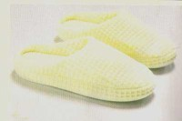 slippers_yellow_sm